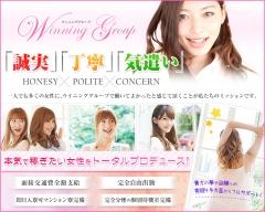 Winning Group オフィシャル女性求人サイト